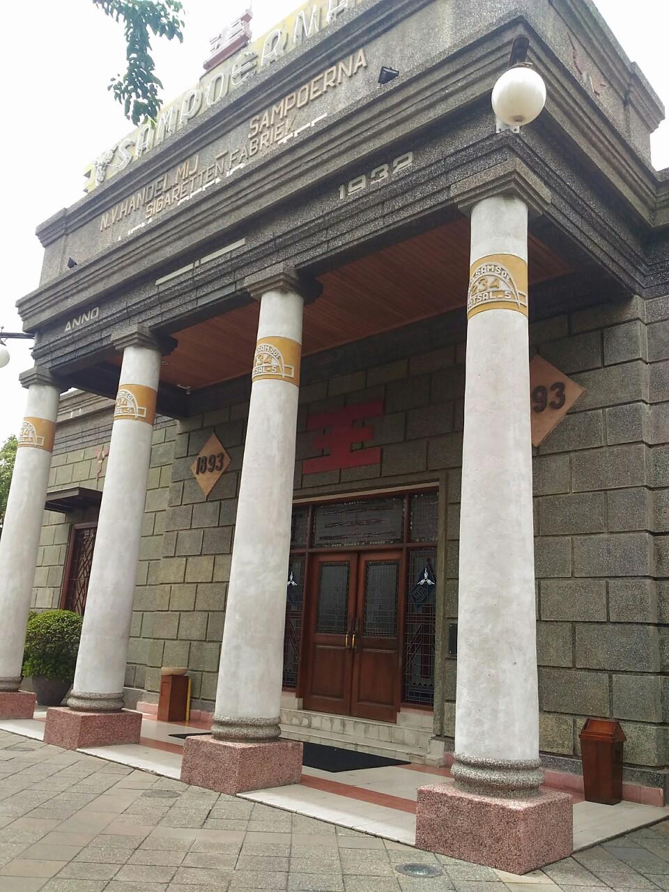 Tempat wisata di Surabaya Museum House of Sampoerna