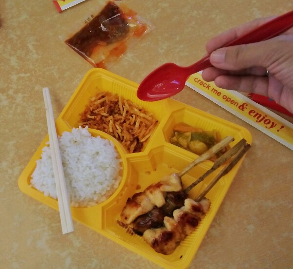 menu HokBen acar kuning